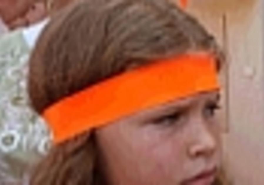 katif girl orange 88