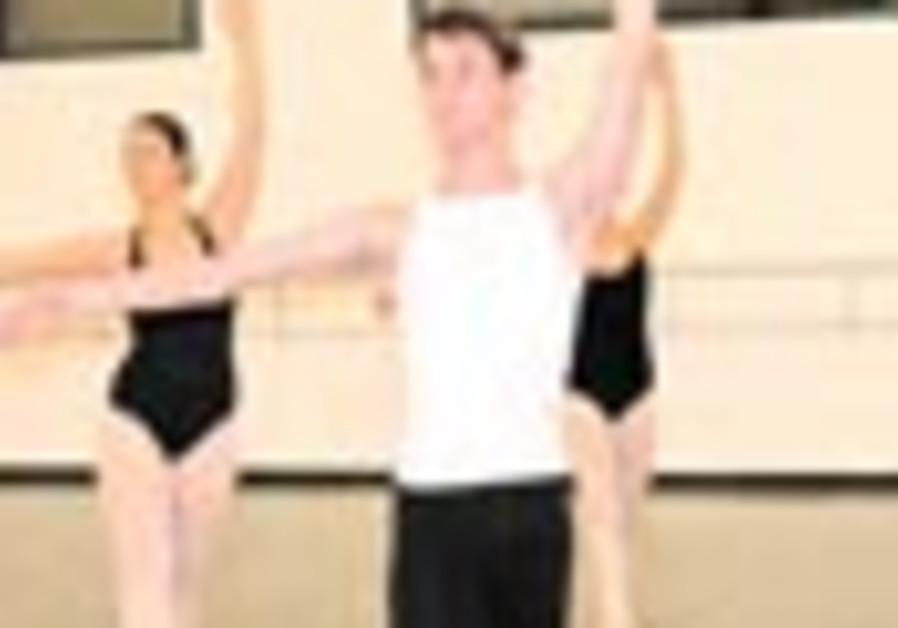 ballet class 88