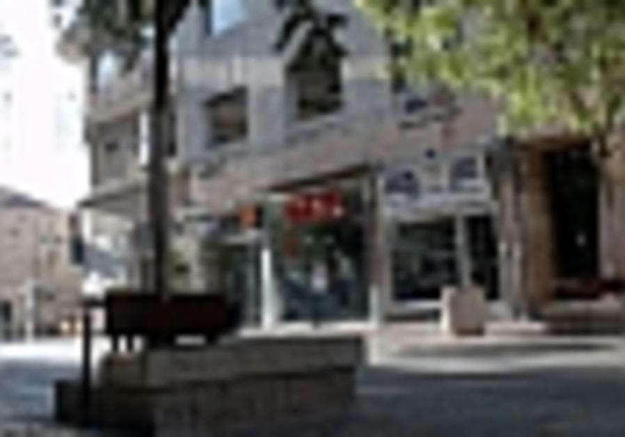 ben yehuda street trees 88