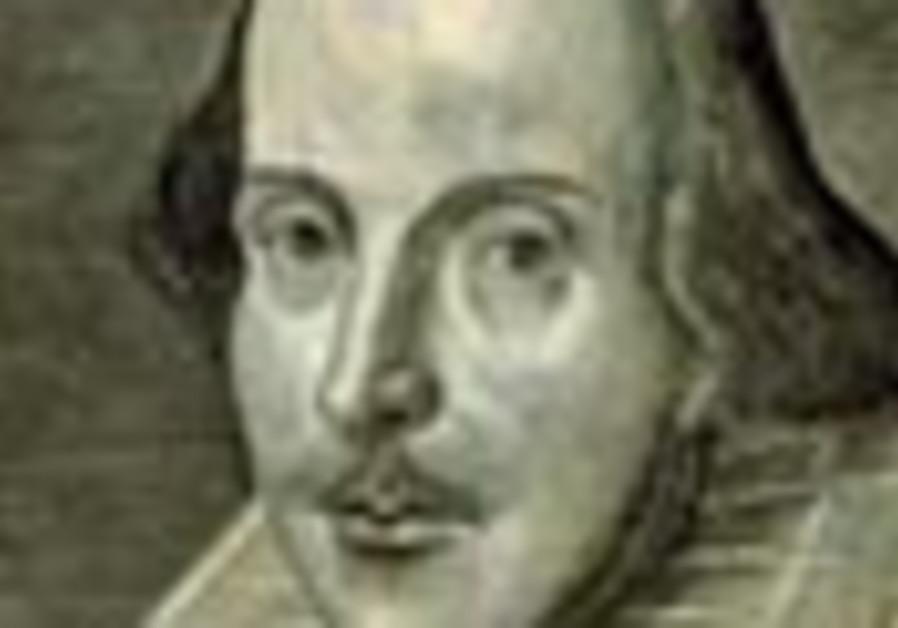 shakespeare 88