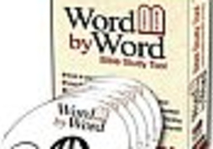 word by word bible software 88