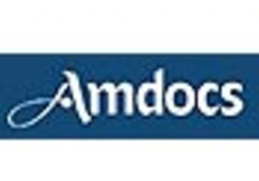 amdocs logo88