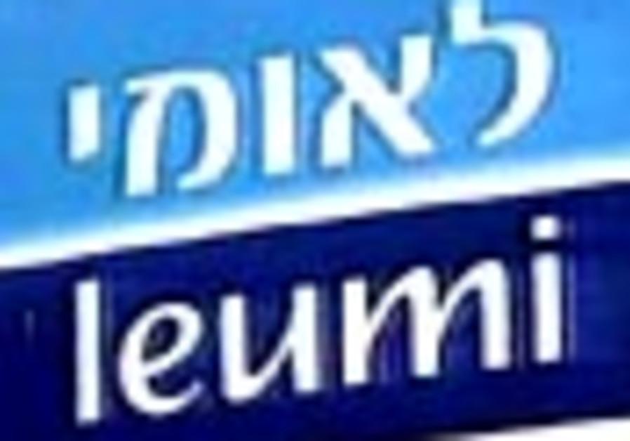 bank leumi logo 88