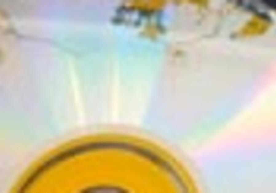cracked cd 88