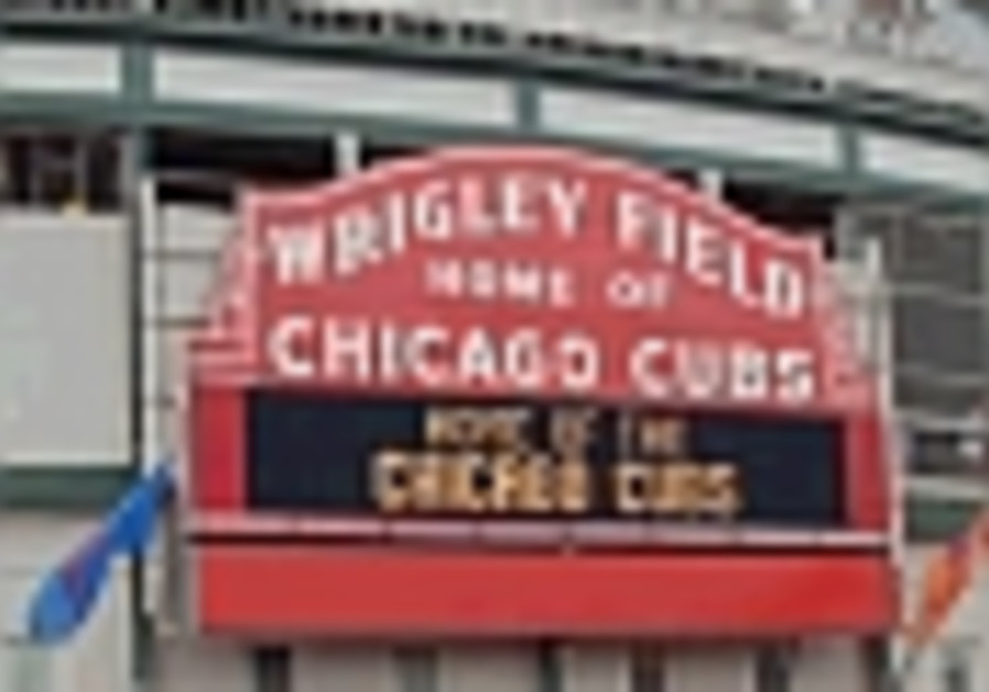 Confessions of a Chicago Cubs fan