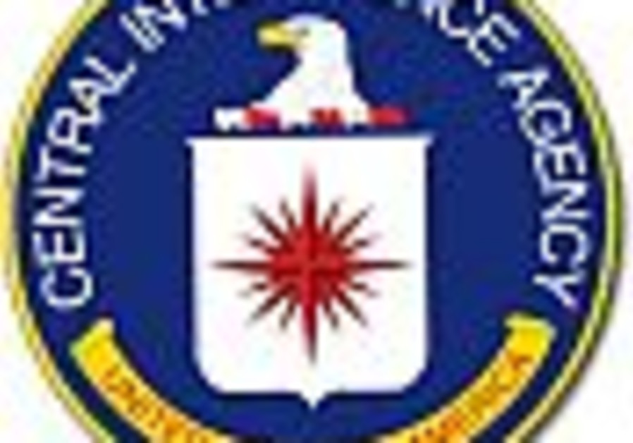 CIA looking into prison story leak