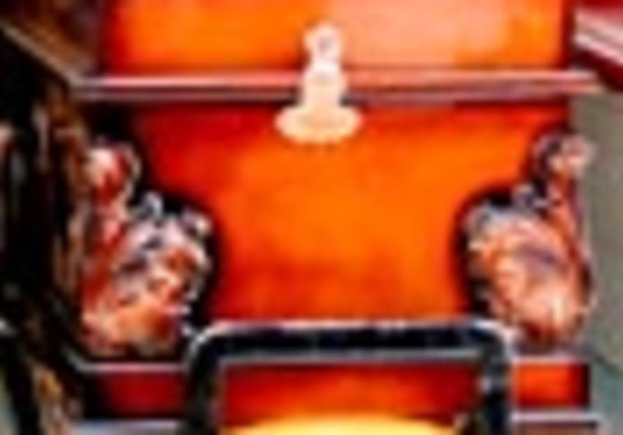 coffin 88