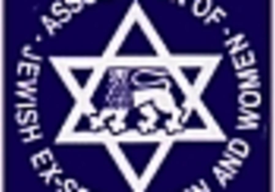 assoc. of jewish ex-servicemen logo 88