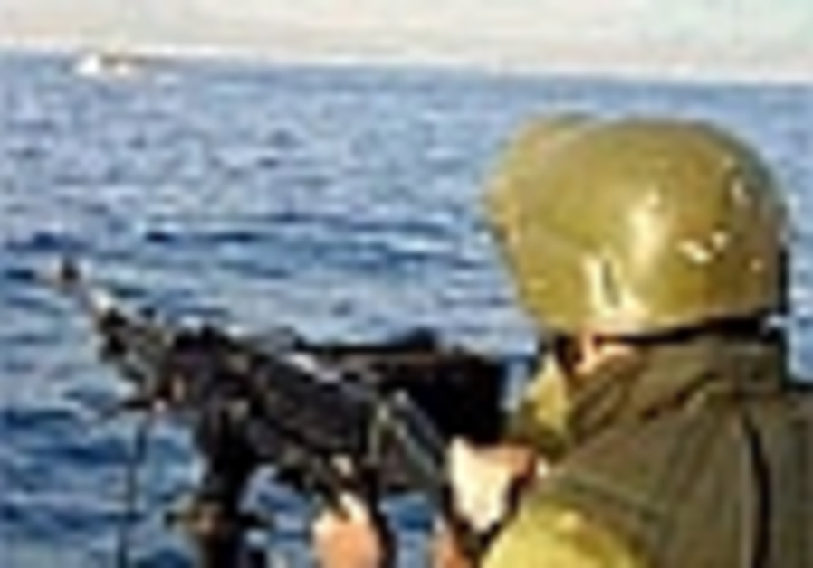 Youth wounded in Gaza naval incident