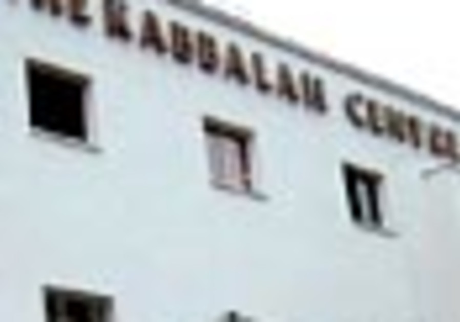kaballah center 88
