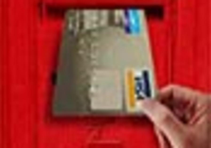leumi card 88
