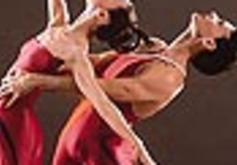 dance modern 222 88