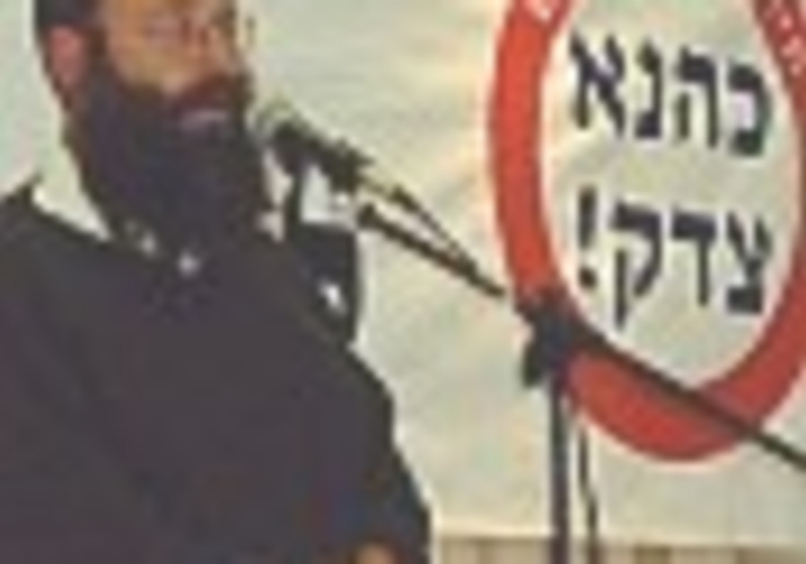 Marzel youth attack authority of settlers council
