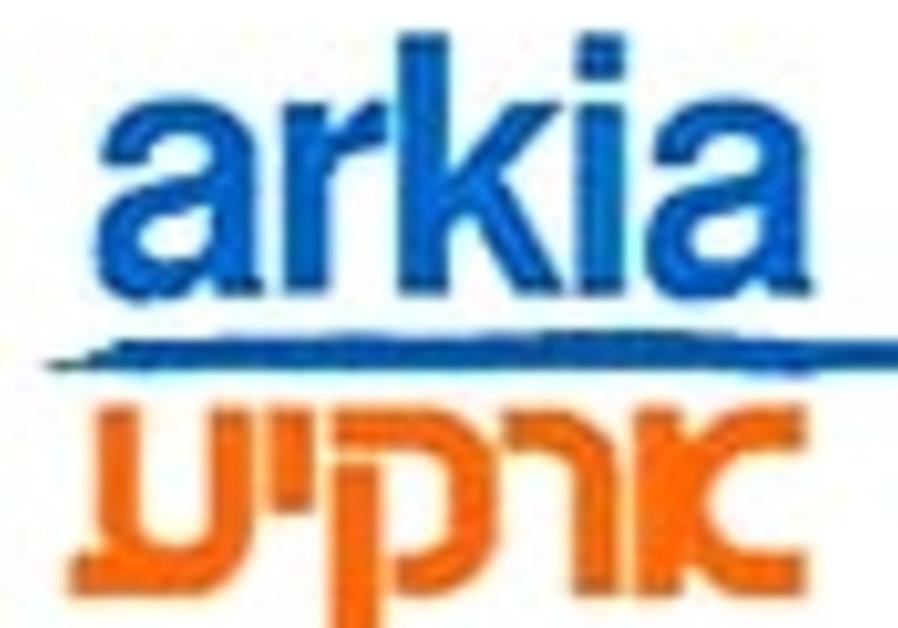 arkia logo 88