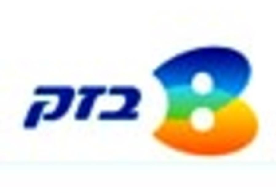 bezeq logo 88