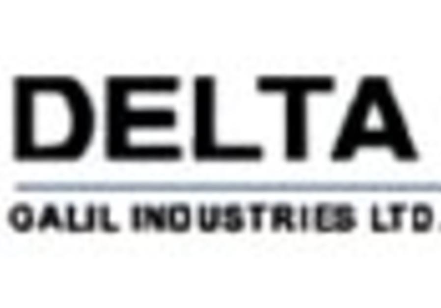 delta galil logo 88