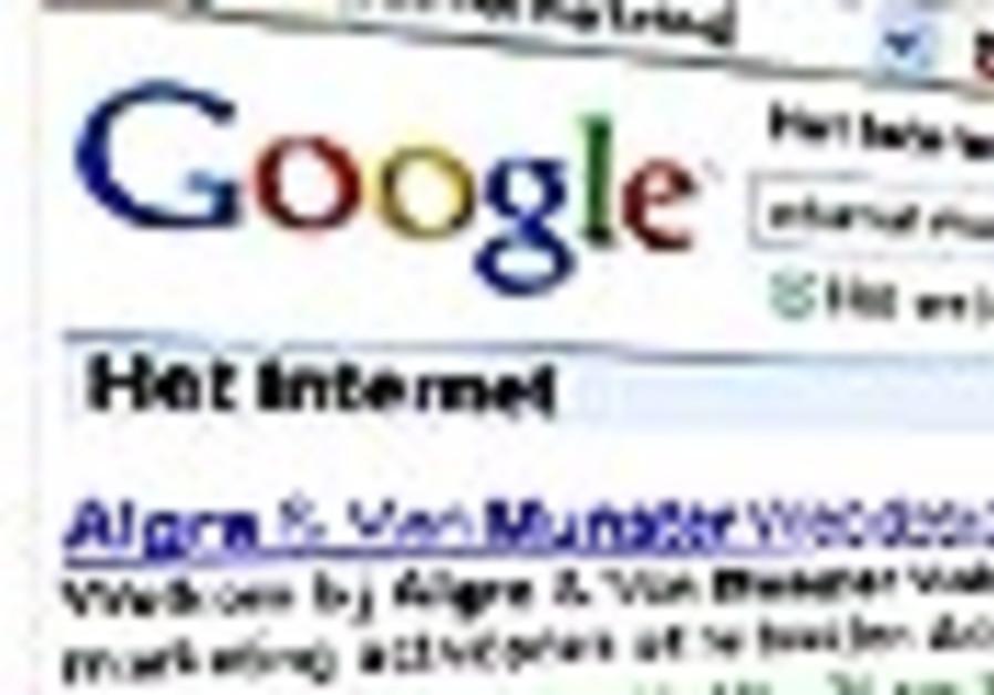 google sites88
