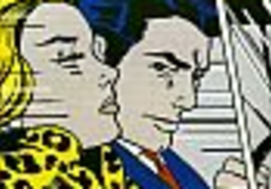 lichtenstein 'in the car'