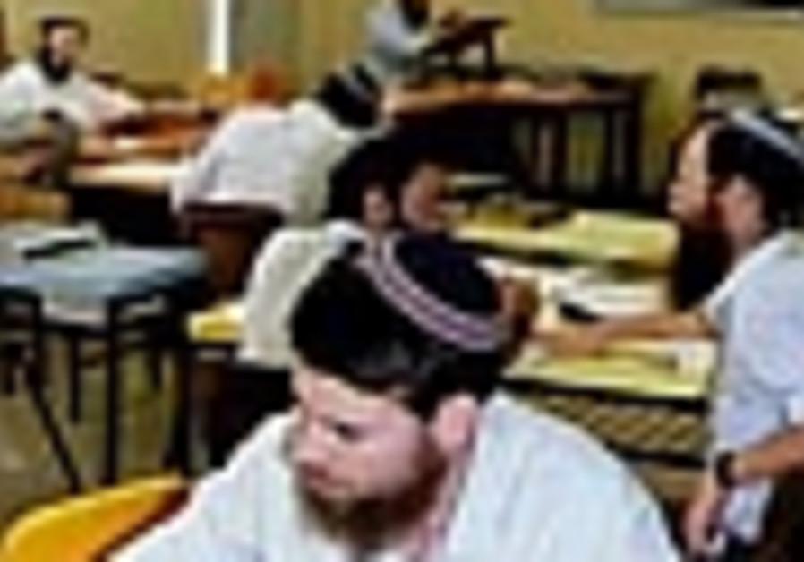 yeshiva studying 88