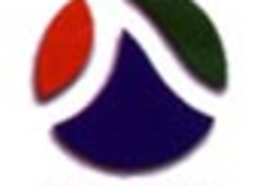 tnuva logo 88