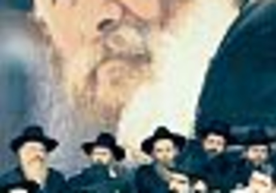lubavitch rebbe 88 good
