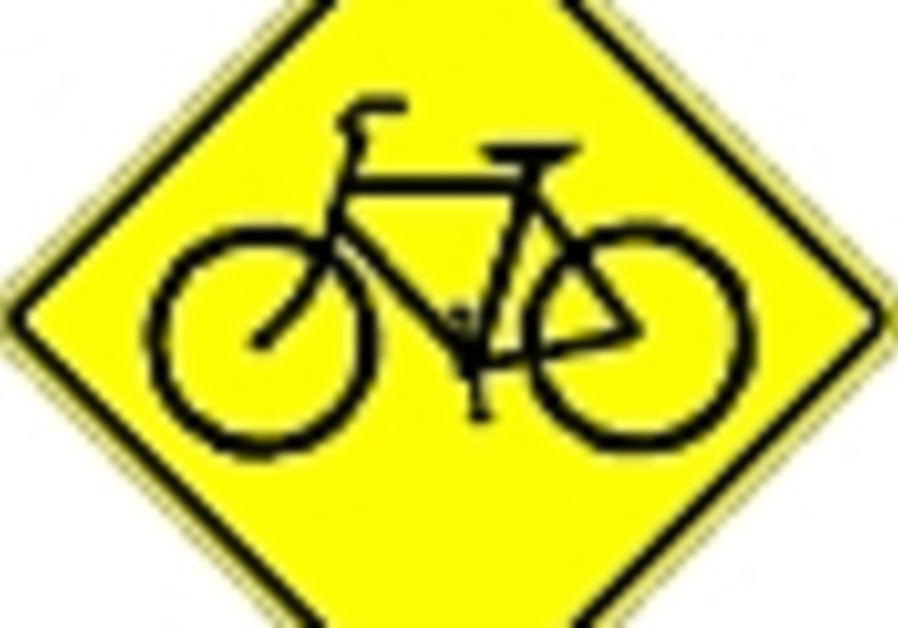 bicycle sign 88
