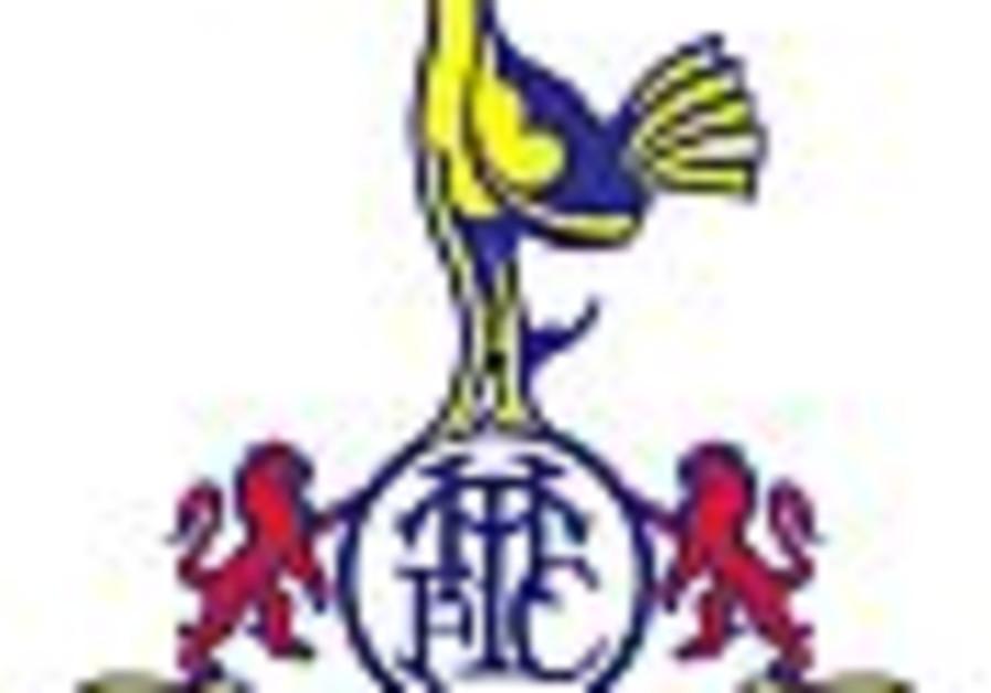 tottenham logo 88