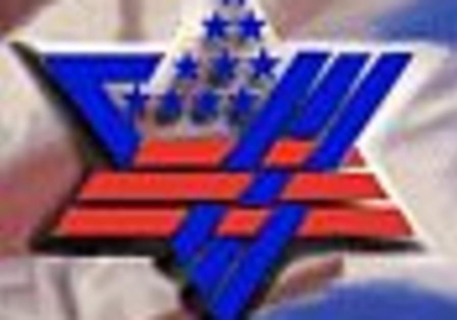 pretty aipac logo 88