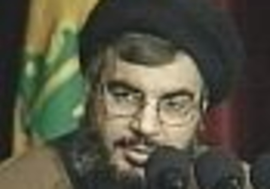 UN calls for disbanding of Hizbullah