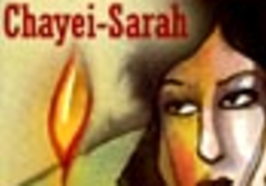 chayei sarah 88