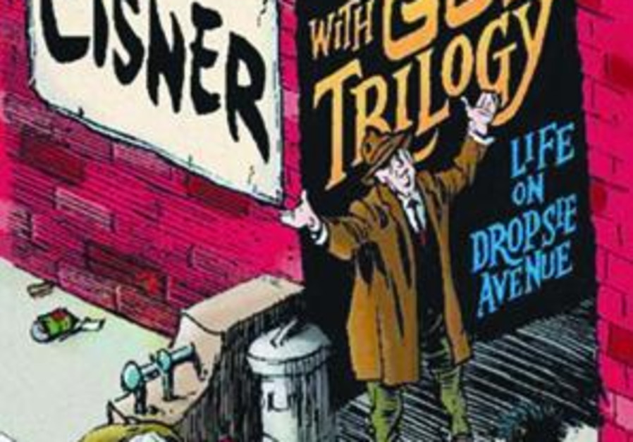 cover of will eisner book