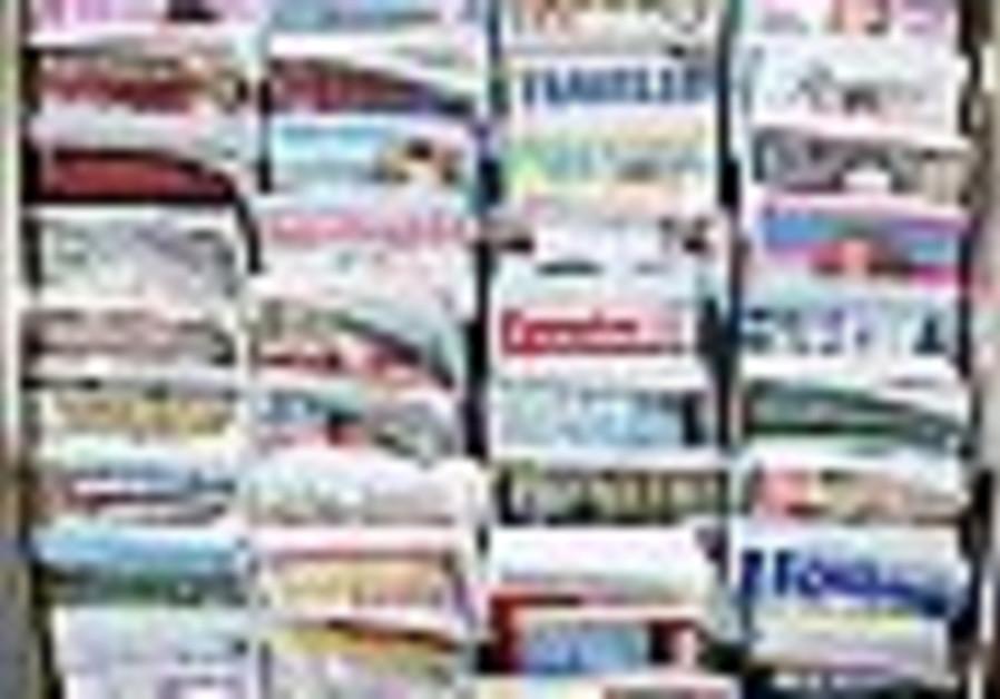 New Jewish magazine hits North American newsstands