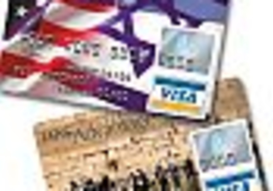 HAS advantage credit cards 88