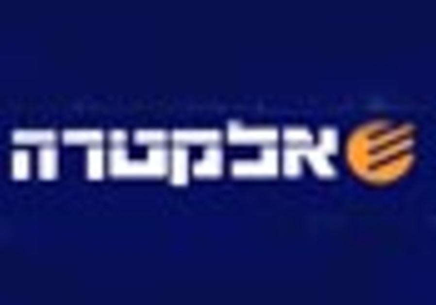 electra logo 88