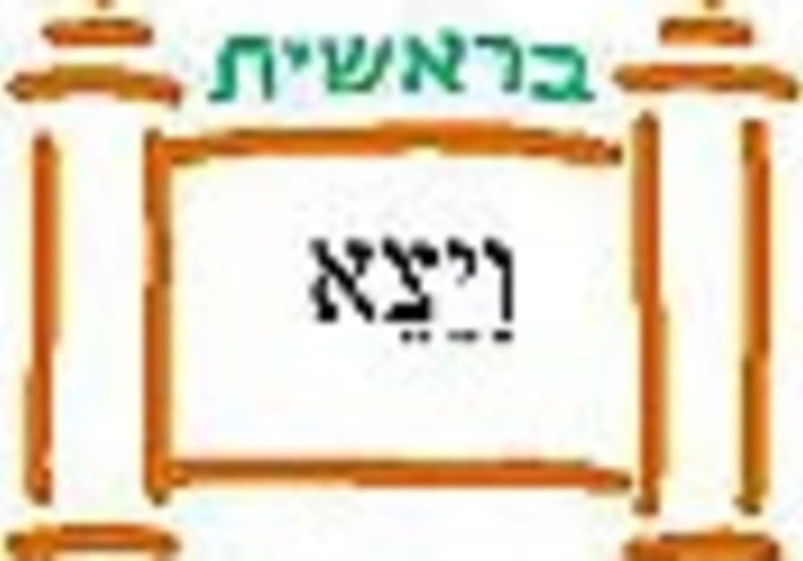 parsha vayetzeh 88