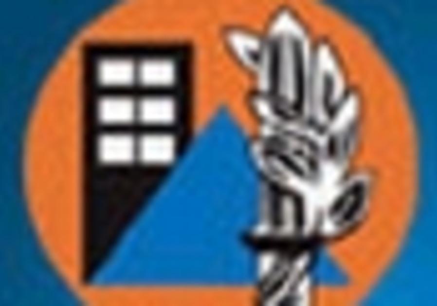 homefront command logo