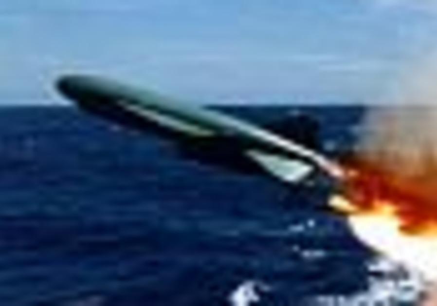 iran silkworm missile 88