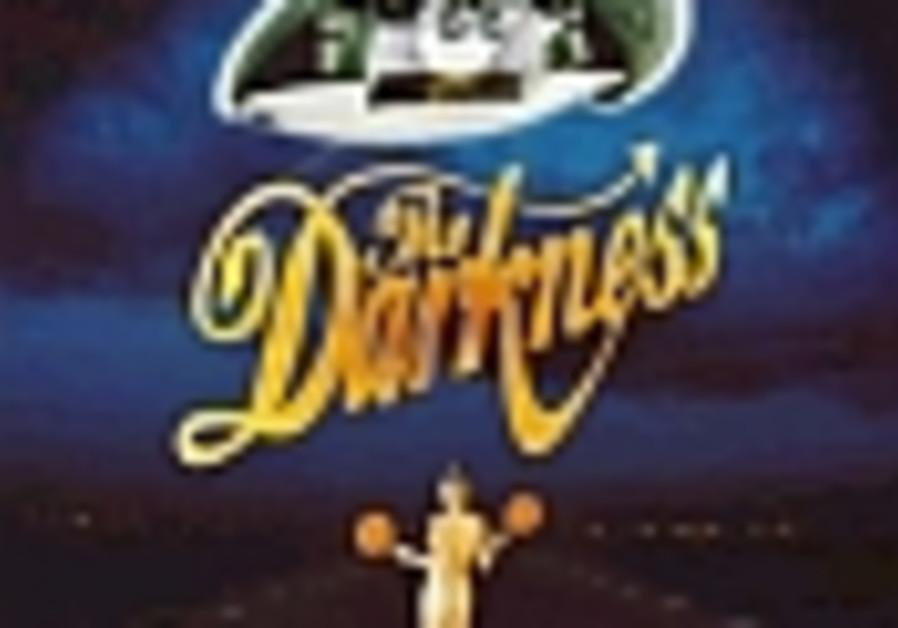 darkness 88