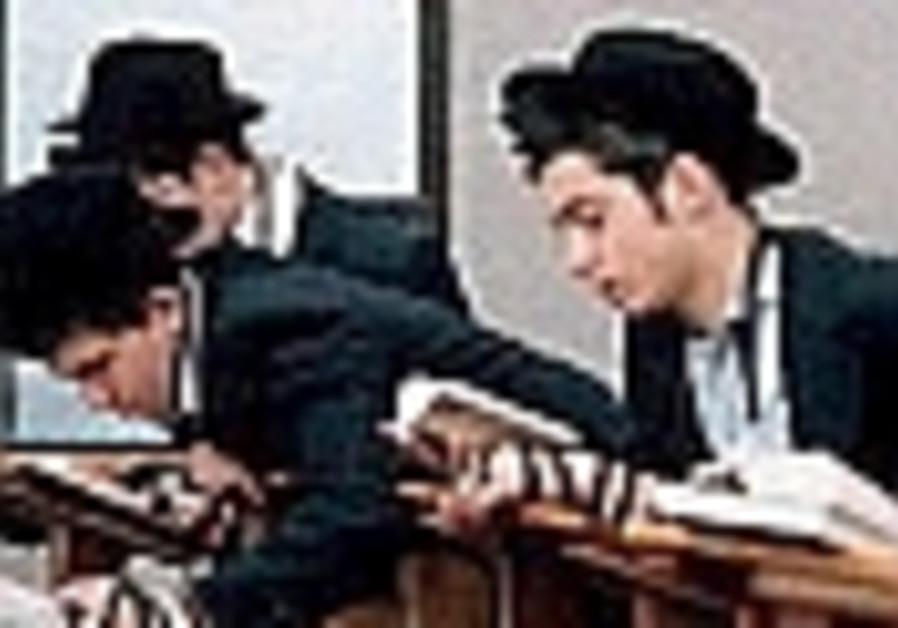 yeshiva study 88