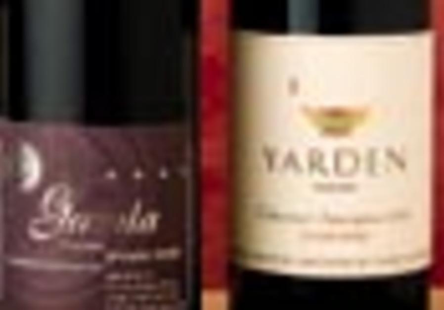 wine 88