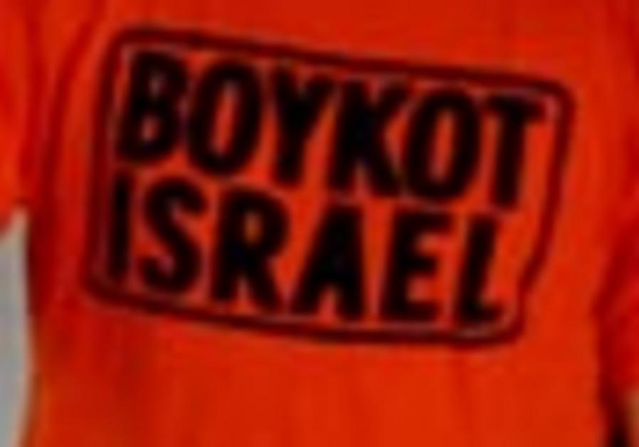 boykot israel 88