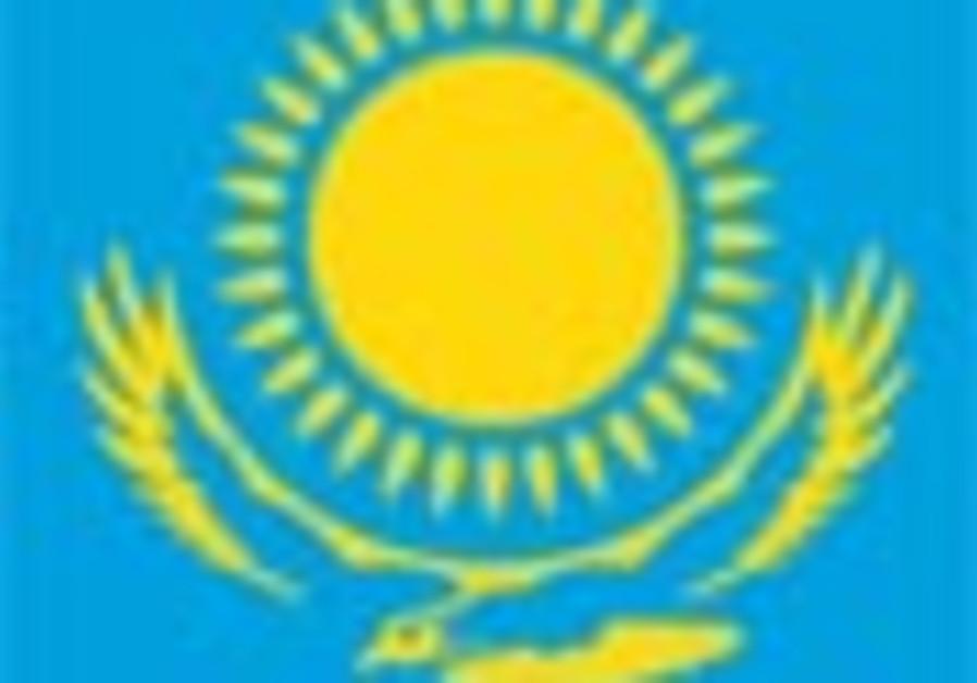 kazakhstan flag 88