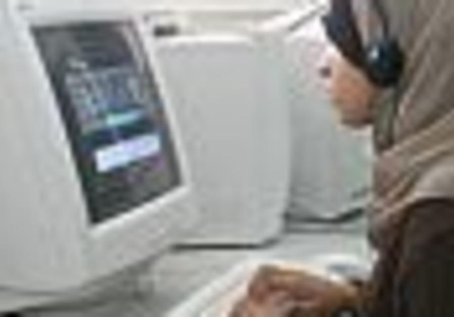 arab computer 88