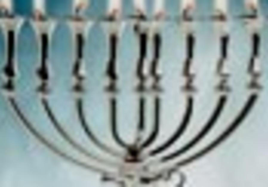 menorah 88