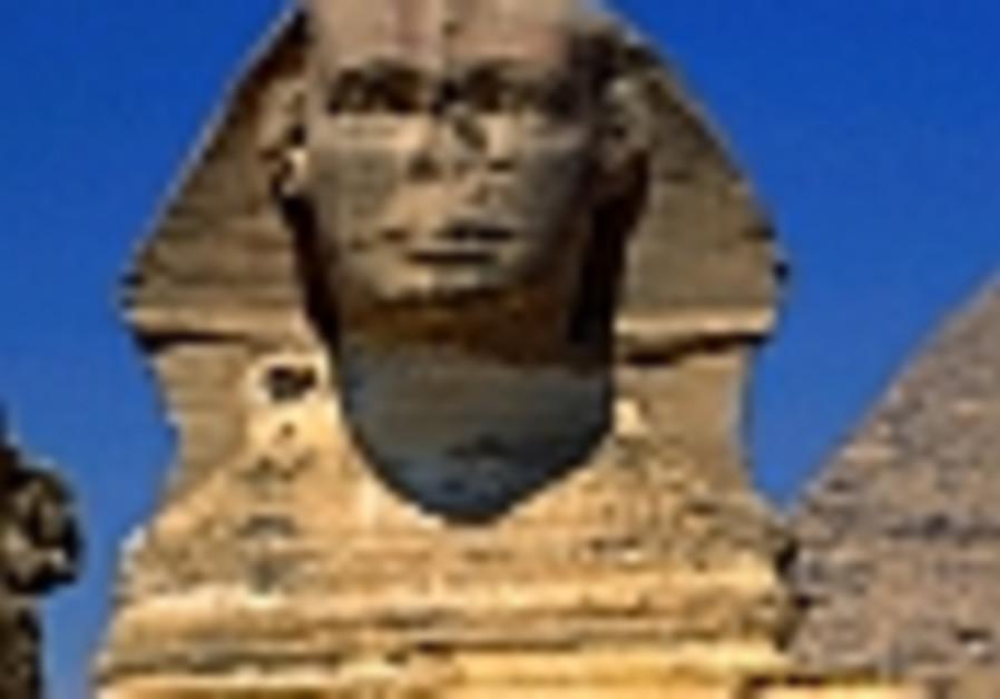 pyramid 88