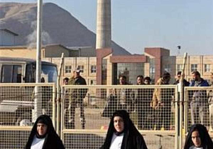 women near Iran nuclear plant 298 ap