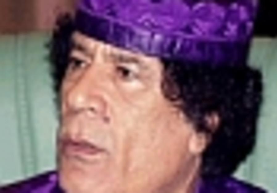 khadafi 88