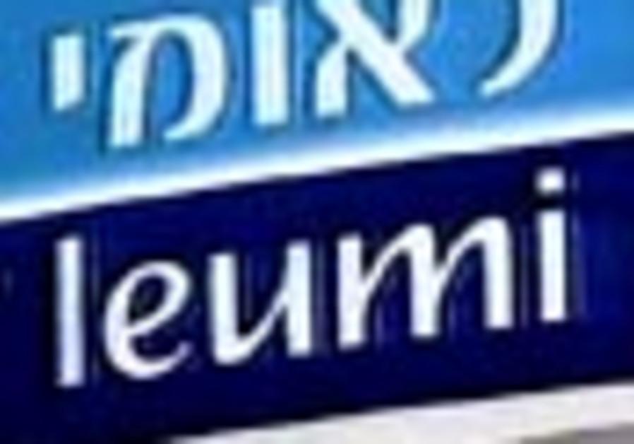 leumi biz logo 88