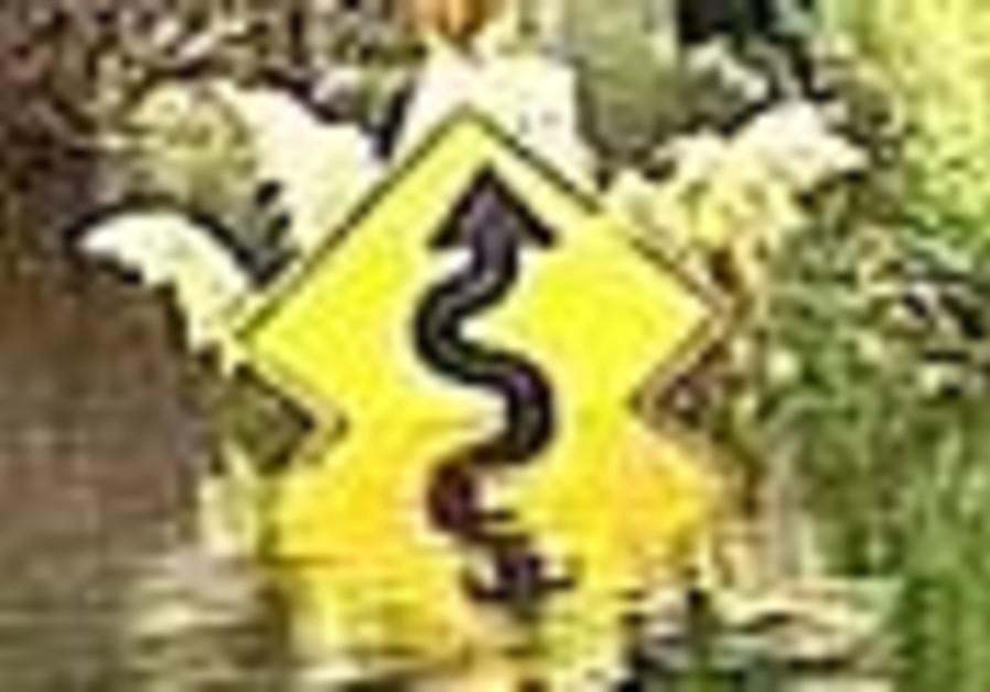 flooding 88
