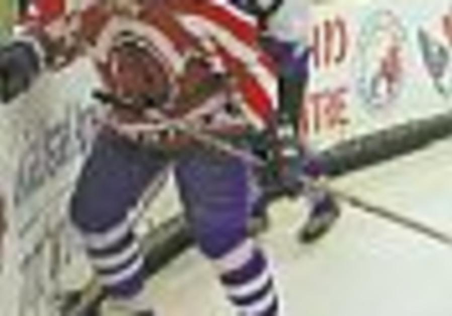 hockey israel 88